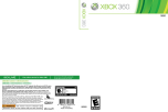 Xbox 360 Cover Template