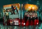 BioShock 2 PC Box Art