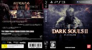 Dark Souls2 PS3 Cover