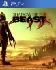 Shadow of The Beast Box Art